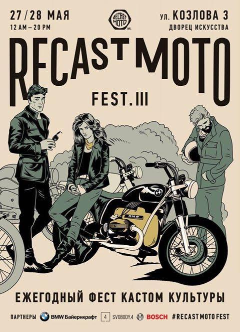 RecastMotoFest_2017