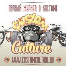 CustomCulture