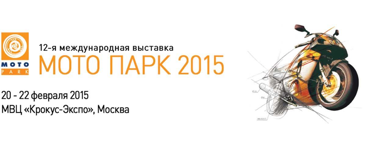 MOTOPARK 2015